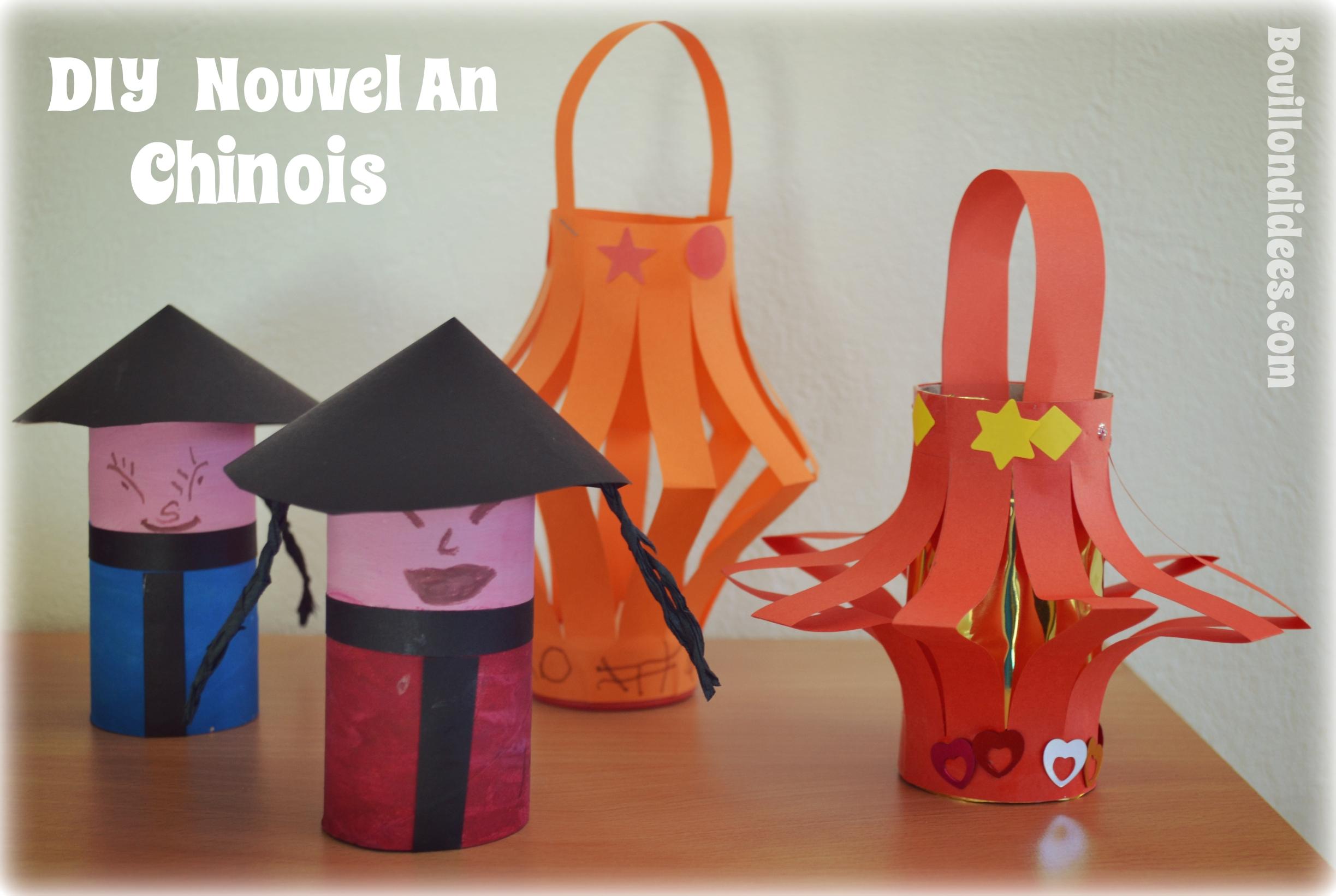 activite manuelle lanterne chinoise