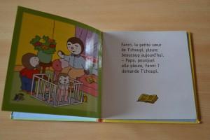 Livre Coin lecture Arrivée d'une petite soeur T'Choupi chut les enfants lisent Bouillondidees