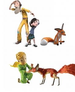 Figurine spt prince